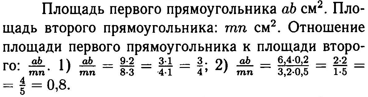 ГДЗ по геометрии 9 класс номер 758