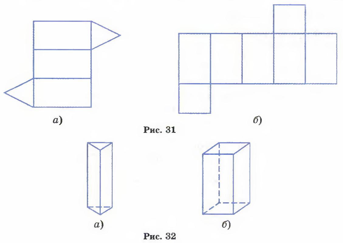 Как сделать бумажный фигура 139